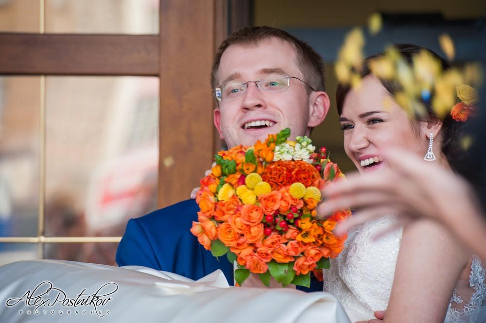 Алексей и Ольга