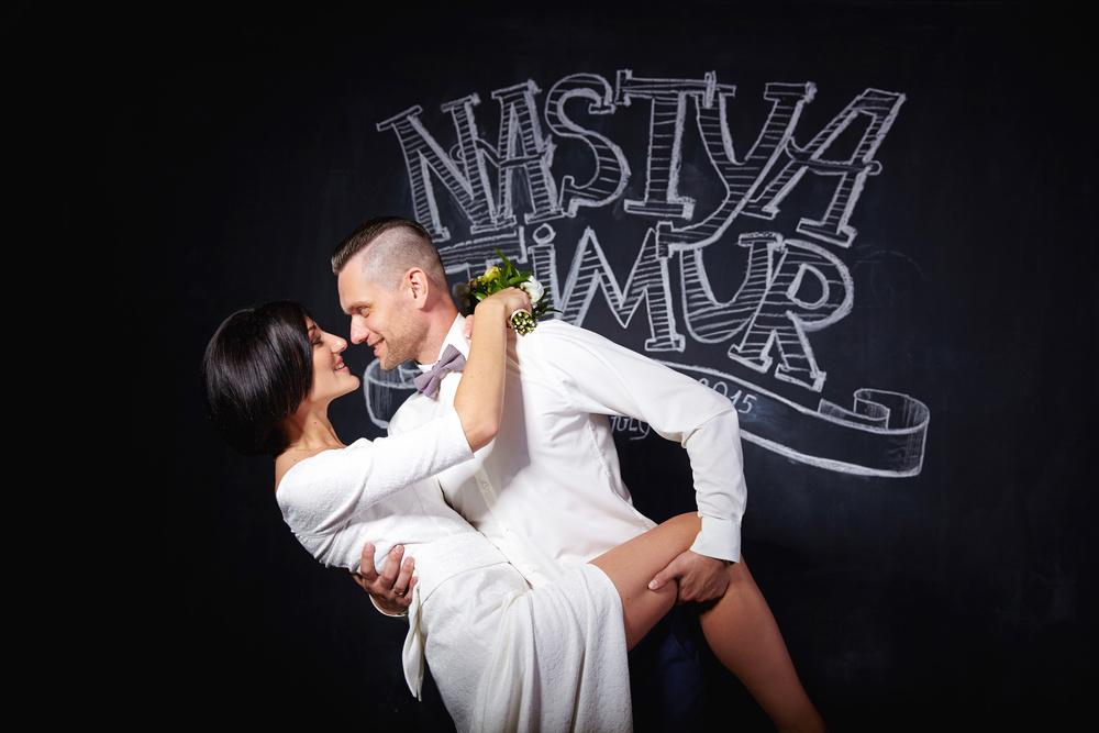Тимур и Настя