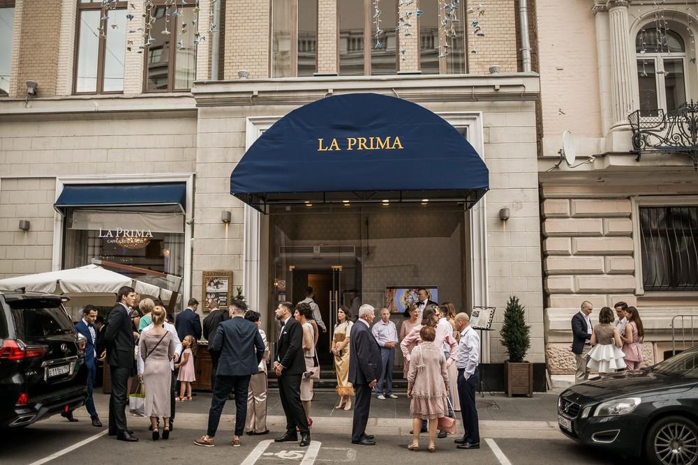 Саша+Оля wedding 2018