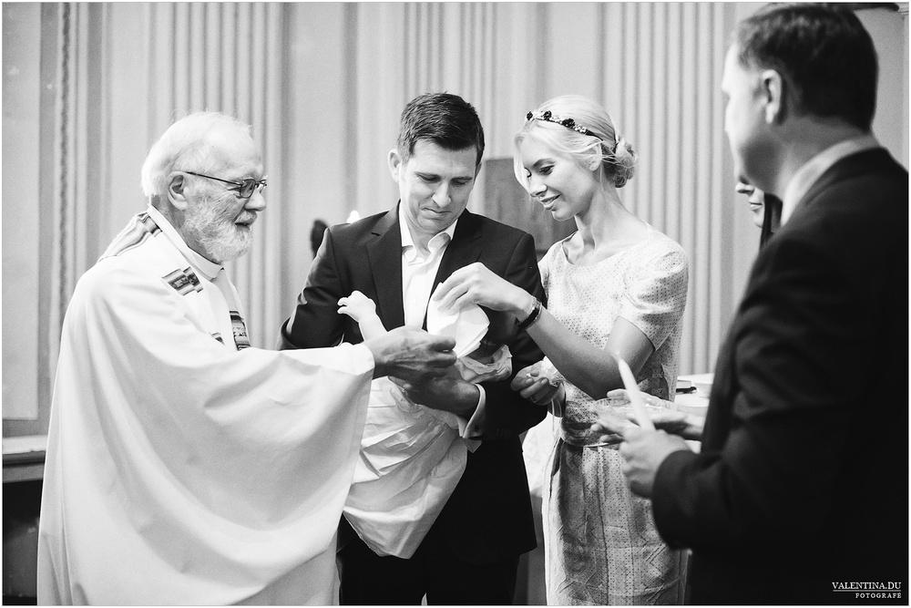 Gabrielės krikštas