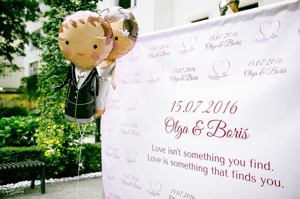 Olga & Boris