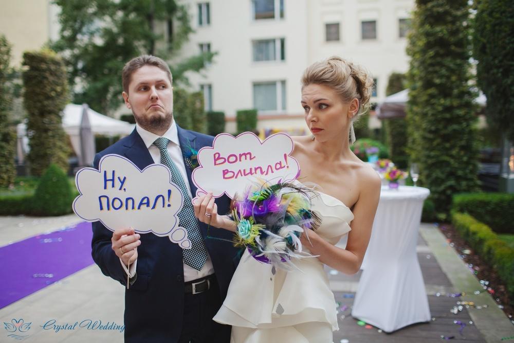 Sergei & Zvenya