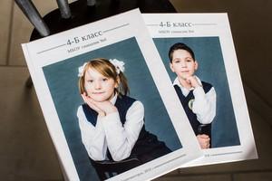 Персональный альбом на 4 разворота для 4 и 9 классов, фотопечать