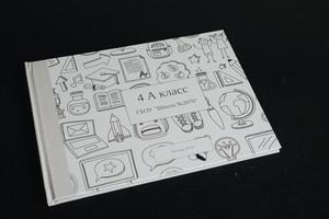Полиграфический альбом с единой версткой для 4 класса