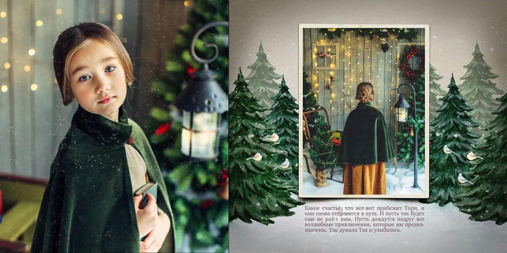 Рождество в волшебном лесу