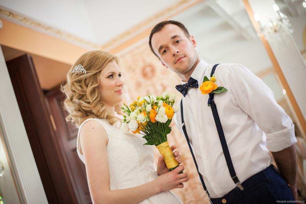 Настя и Дима