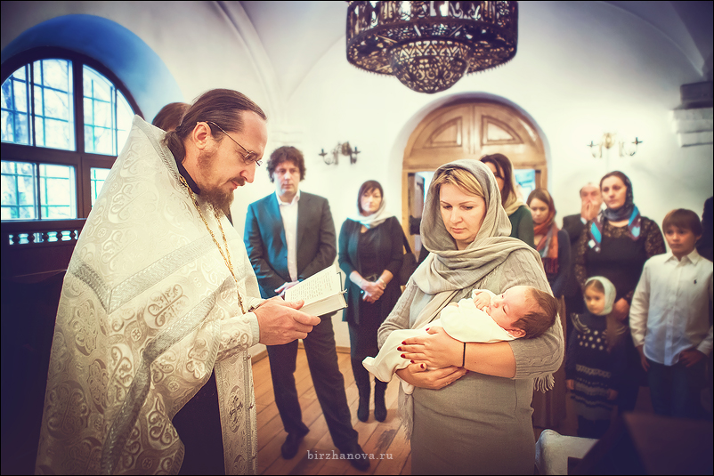 Крещение Мелании