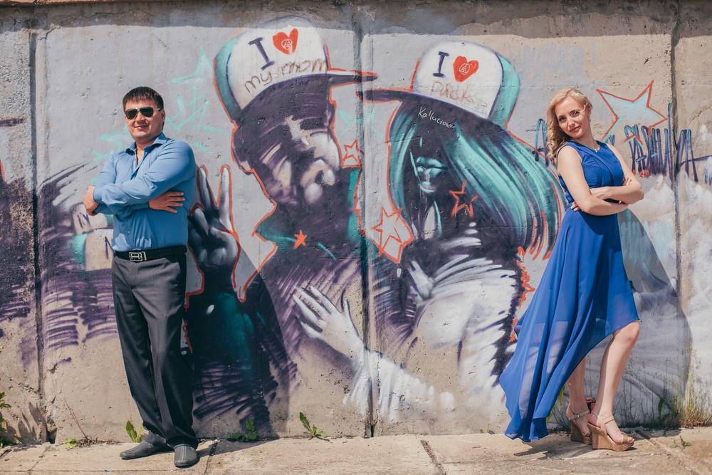 Love Story. Alena & Sergio