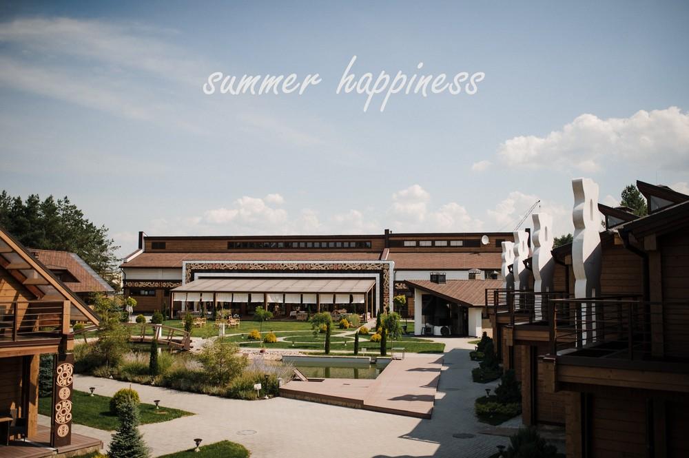 Summer Happiness