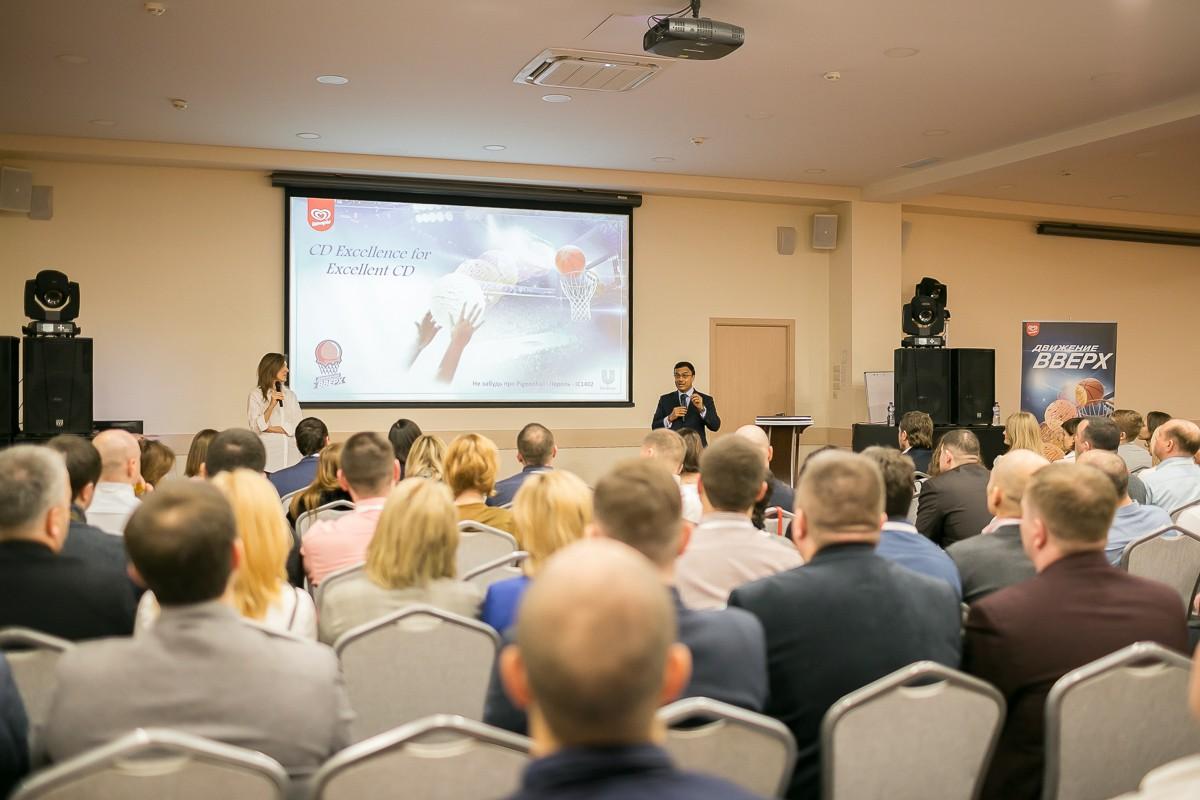 Конференция компании