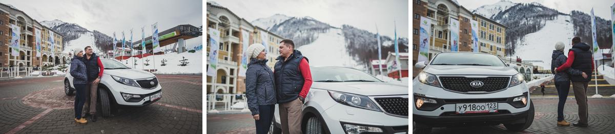Виталий,Любовь и суперприз KIA Sportage