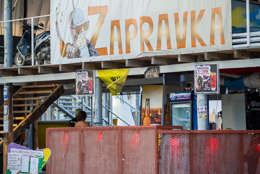 КаZантип-2012...XX лет нашей эры