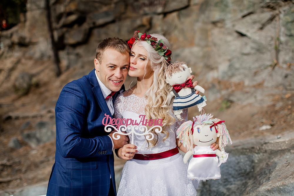 Анна и Федор