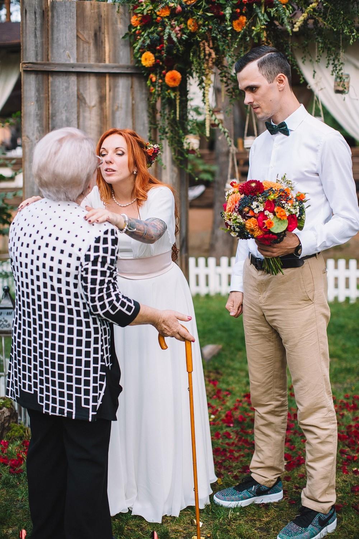 Свадьба Даши и Андрея