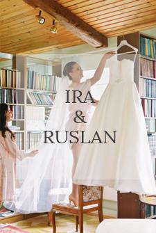 Ira & Ruslan 2013 / WEDDING /