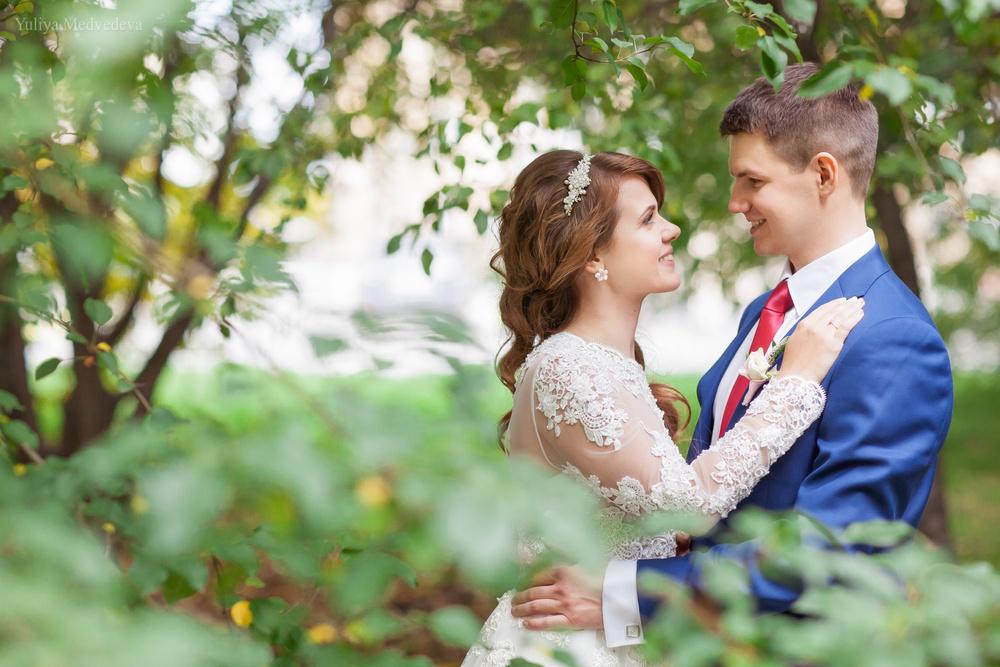Алексей и Кристина