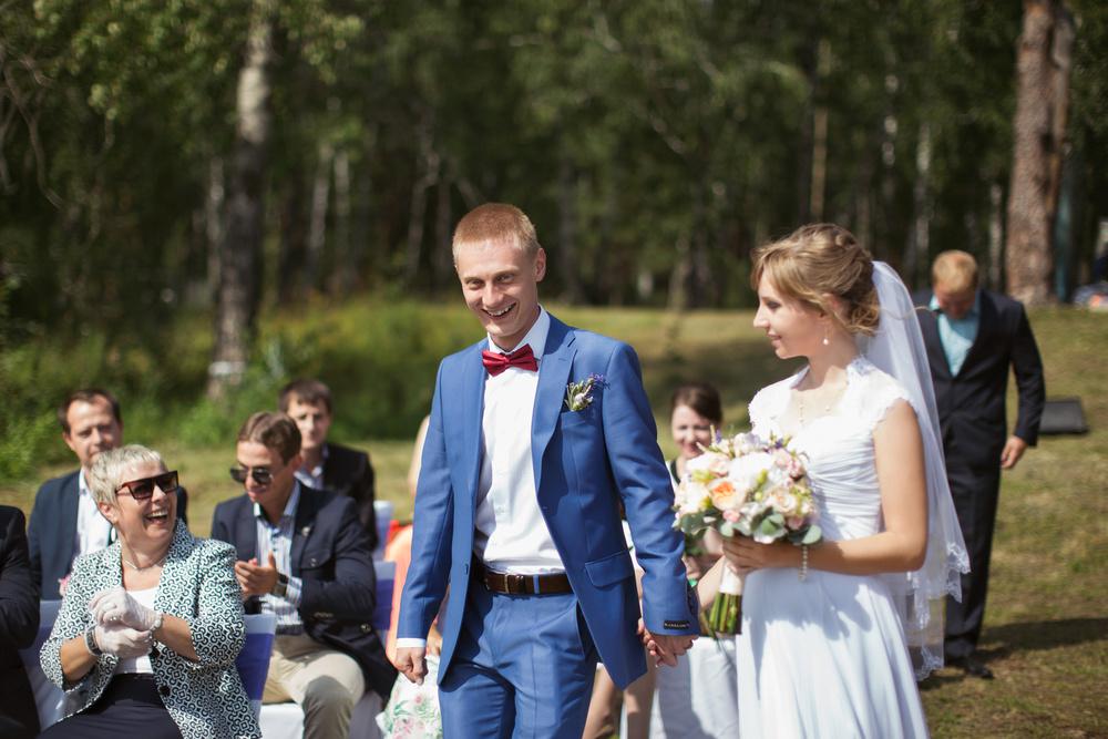 Илья и Алёна