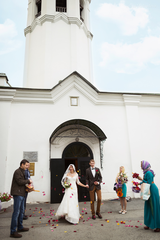 Вадим и Екатерина