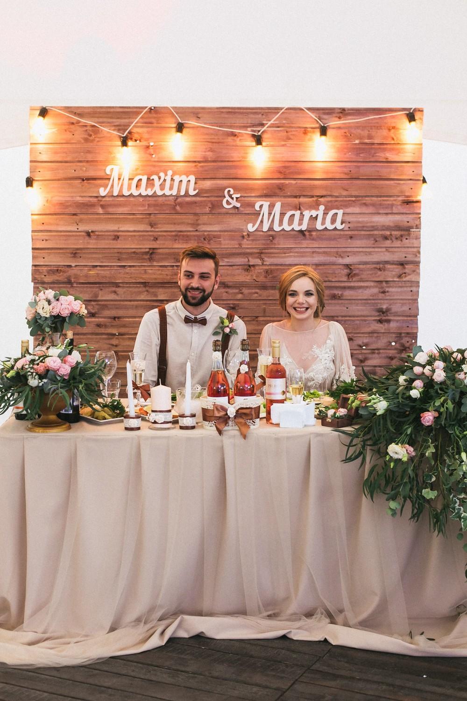 Маша & Максим