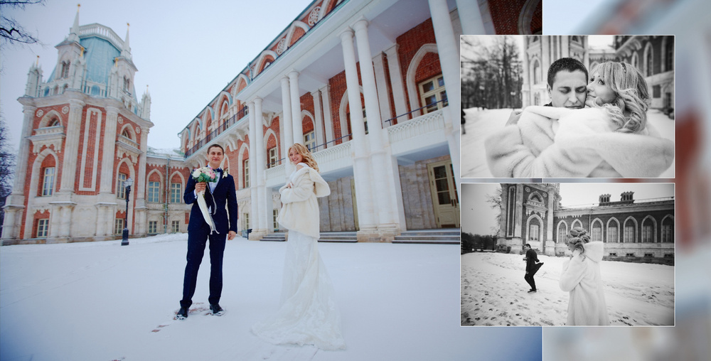 Wedding in Moscow, Tsaritsino