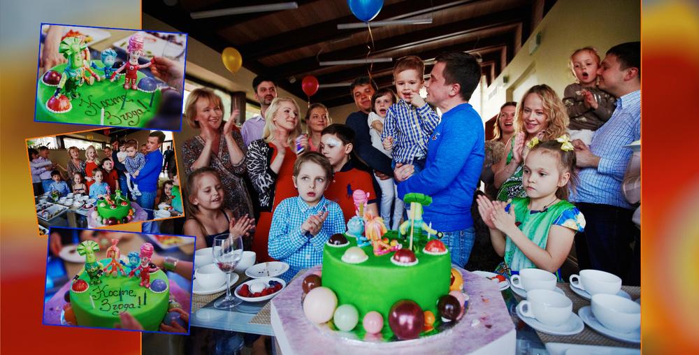 Birthday of Kostik 2