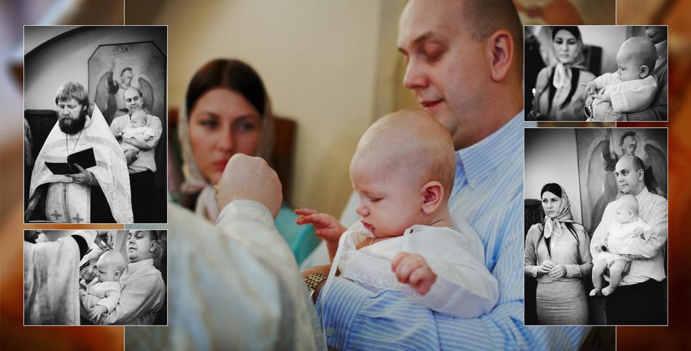 Christening of Maria