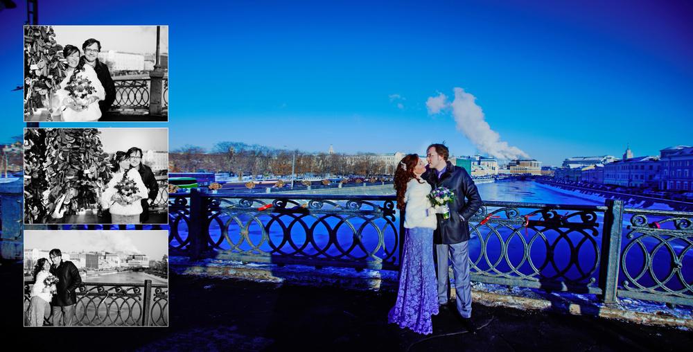 Wedding anniversary set