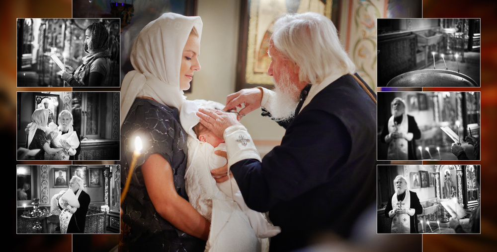 Christening of Katerina