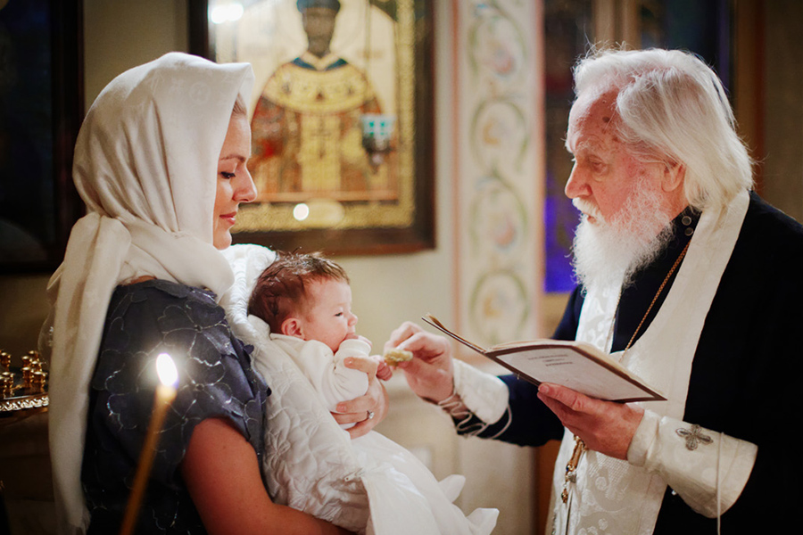 Christening of Katerina