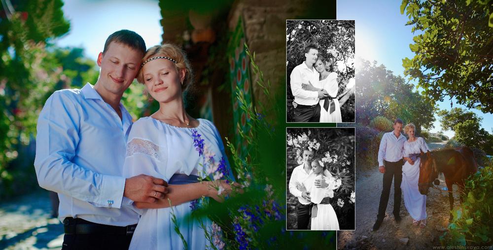 Couple in Ephesus