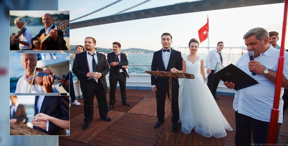 Wedding of Helen and Emre