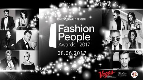 FashionPeopleAwards – 2017