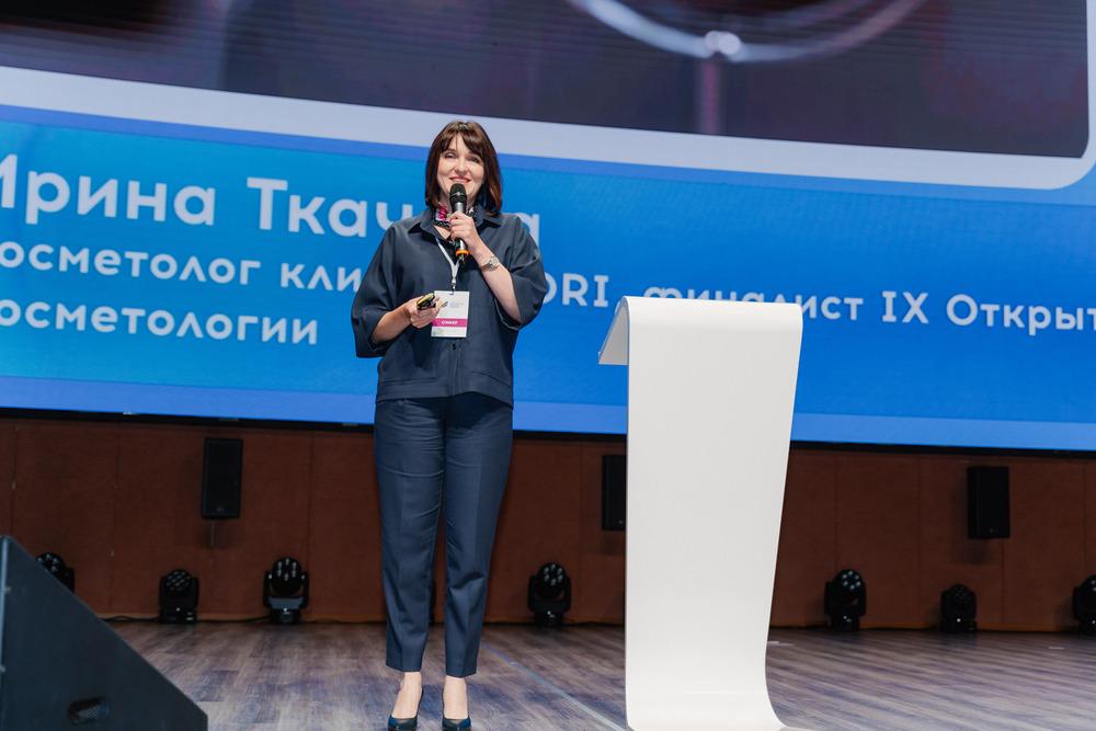 Первый Международный Форум «Эстетическая медицина будущего. Тренды-2020».