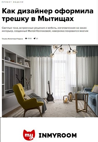 Elle Decoration web