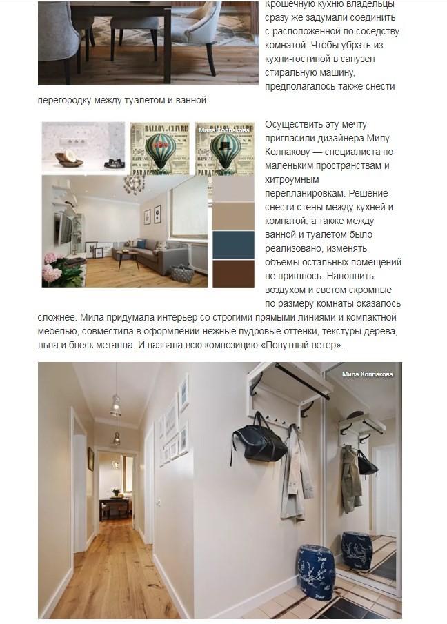 Houzz.ru