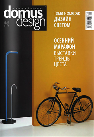 D For Design №10