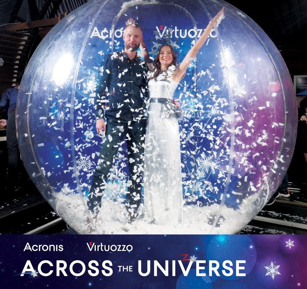 НОВОГОДНЯЯ ВЕЧЕРИНКА ACRONIS & VIRTUOZZO ACROSS THE UNIVERSE