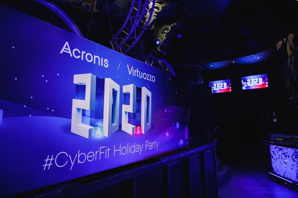 НОВОГОДНЯЯ ВЕЧЕРИНКА ACRONIS & VIRTUOZZO #CyberFitHoliday
