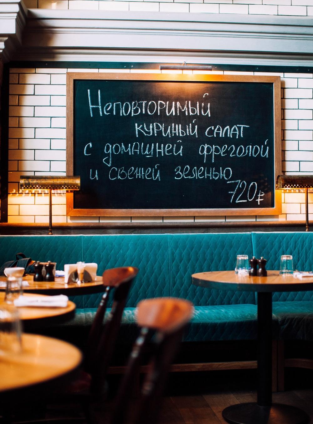 ЛИЧНОЕ | ЛЕТО В ПЕТЕРБУРГЕ