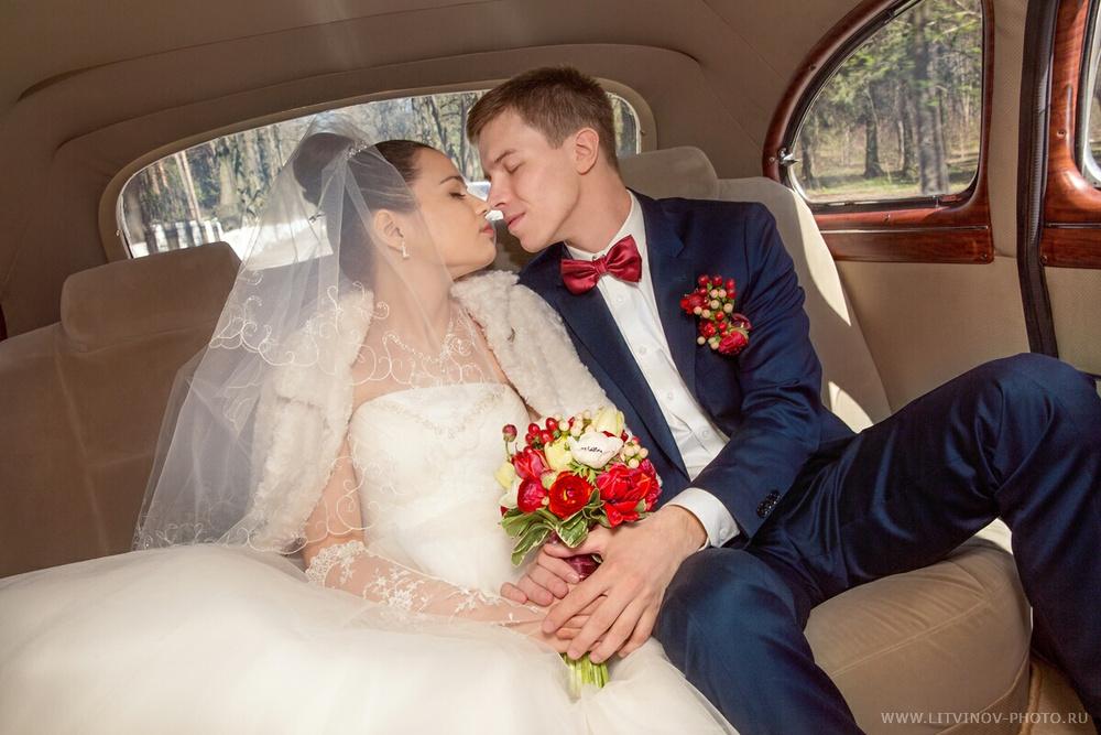 Наташа и Кирилл