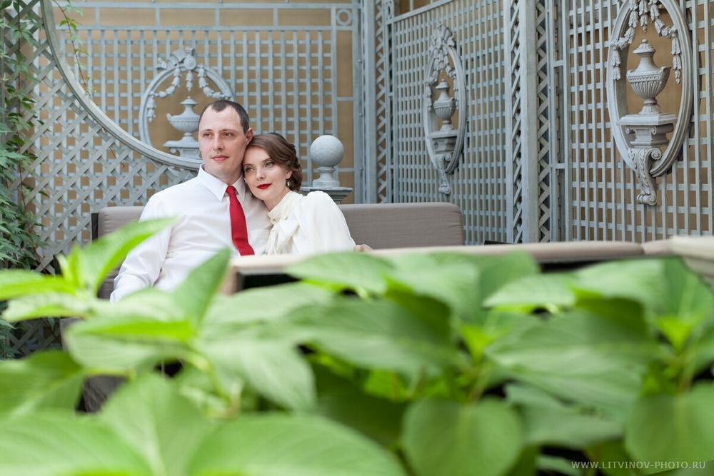 Татьяна и Сергей