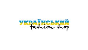 Магазин українських дизайнерів «Український»