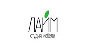 Студія меблів «ЛАЙМ»