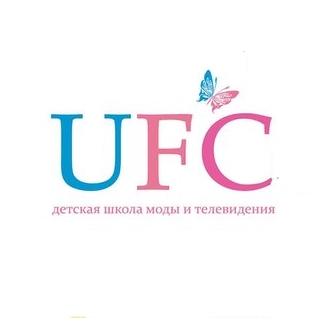 UFC. Дитяча школа моди і телебачення