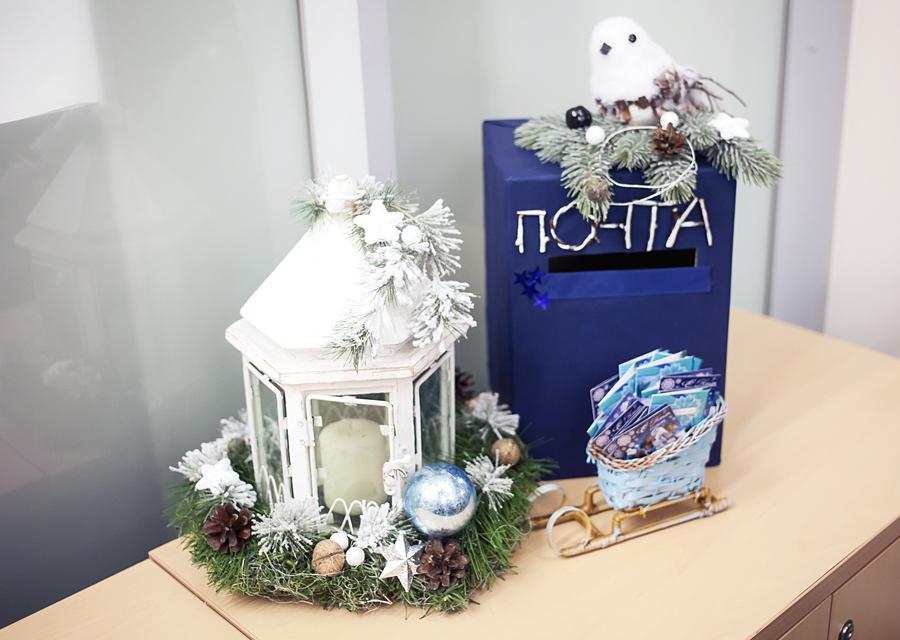 Новый год_