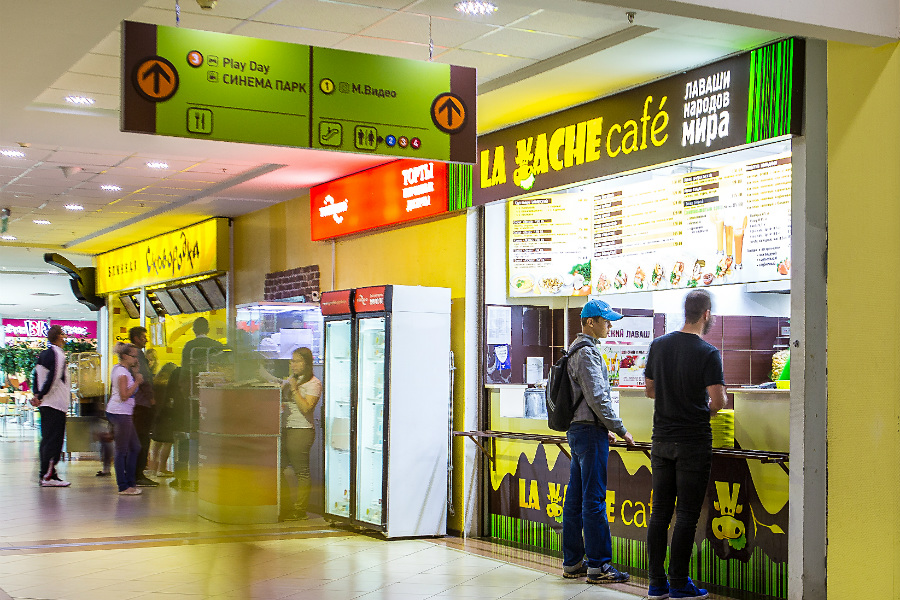 Кафе La Vache в ТРК СемьЯ