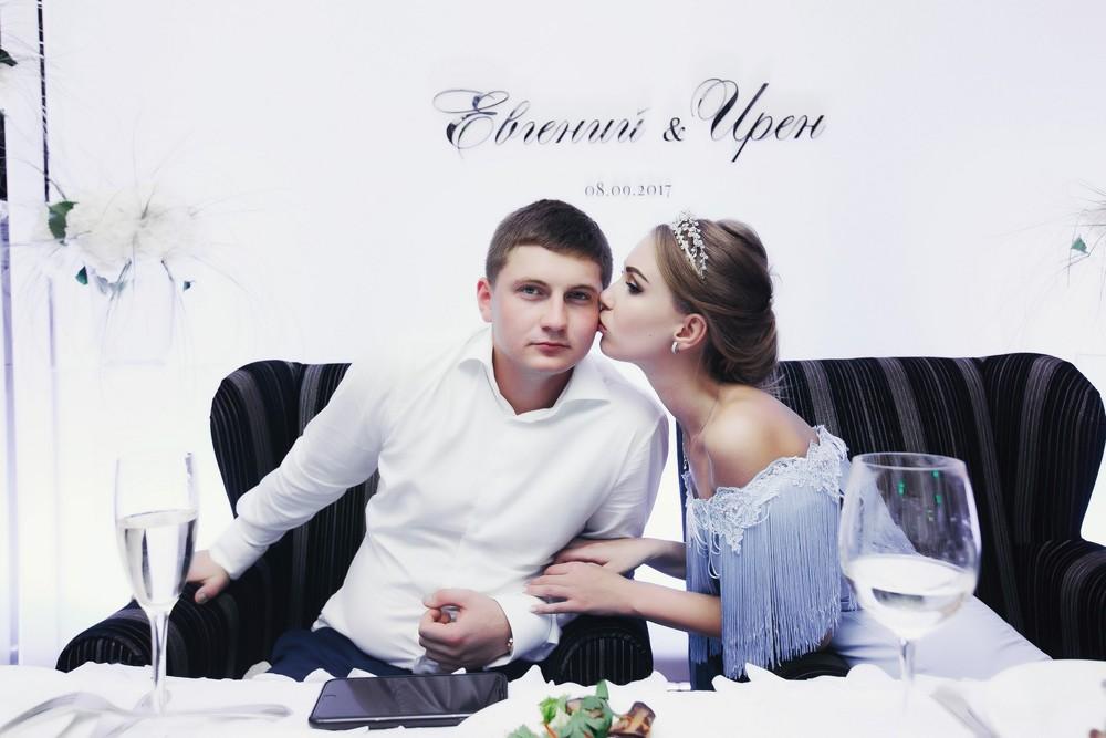 ЕВГЕНИЙ & ИРЕН